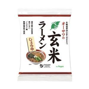 オーサワのベジ玄米ラーメン(しょうゆ) 112g(うち麺80g) オーサワジャパン...