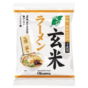 オーサワのベジ玄米ラーメン(みそ) 118g(うち麺80g) オーサワジャパン...