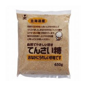 てんさい糖 650g ホクレンの関連商品9
