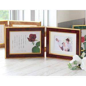 喜寿のお祝い贈り物 女性 プレゼント 男性 父 母 祖母 祖父 ローズネームポエム雅写真後入れ