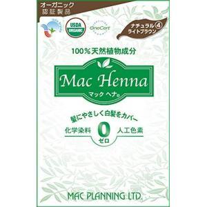 マックプランニング マックヘナ ナチュラルライトブラウン 白髪染め 100g|iron-peace