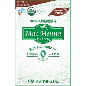 マックプランニング マックヘナ ナチュラルブロンズ 白髪染め 100g|iron-peace