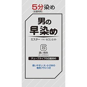 ミスターパオン セブンエイト 6 濃い褐色 80g|iron-peace