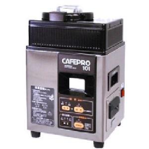 ダイニチ コーヒー豆焙煎機 MR-101 (電気式) iron-peace