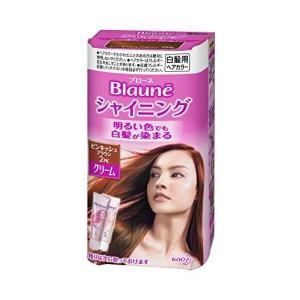 ブローネシャイニングヘアカラークリーム 2PK ピンキッシュブラウン iron-peace