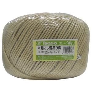 タカショー(Takasho) 木起し雪吊り縄 玉巻(2kg)|iron-peace