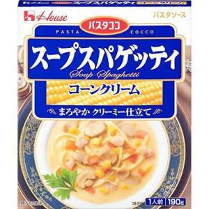 ハウス パスタココ スープスパゲッティ コーンクリーム 190g×5個 iron-peace