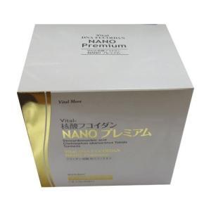 Vital-核酸フコイダンNANOプレミアム 90包 iron-peace