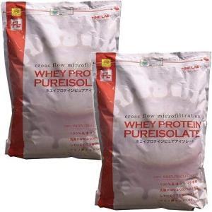 [ファインラボ] ホエイプロテイン ピュアアイソレート 徳用4.5kg 2袋セット iron-peace