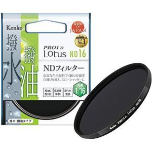 Kenko NDフィルター PRO1D Lotus ND16 82mm 光量調節用 撥水・撥油コーティング 絞り4段分減光 922828 iron-peace