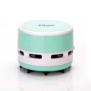 Tihoo デスクトップ掃除機 デスクトップ コンピュータキーボード 家具の表面 車の座布団 ミニ掃除機 (緑)|iron-peace
