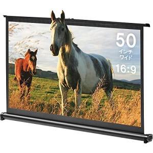 イーサプライ プロジェクタースクリーン 50インチワイド 16:9 高画質 4K 自立式 机上 卓上 小型 モバイル 軽量 EEX-|iron-peace