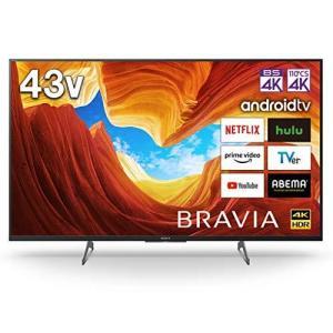 ソニー 43V型 液晶 テレビ ブラビア KJ-43X8500H 4Kチューナー 内蔵 Android TV (2020年モデル)|iron-peace