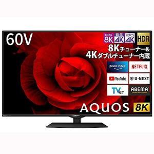 シャープ 60V型 液晶 テレビ アクオス 8T-C60CX1 8K 4K チューナー内蔵 Android TV 8K Pure Colorパネル搭載 AQUOS 2020年モデル|iron-peace