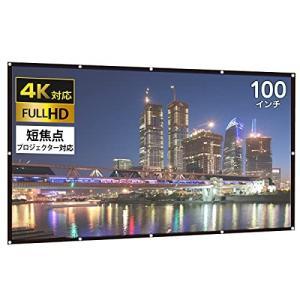 シアターハウス 折りたたみスクリーン (16:9) ワイド (100インチ) 日本製 4K フルハイビジョン 持ち運び 短焦点対?|iron-peace
