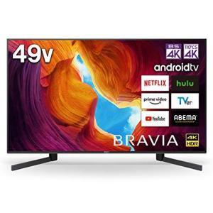 ソニー 49V型 液晶 テレビ ブラビア KJ-49X9500H 4Kチューナー 内蔵 Android TV (2020年モデル)|iron-peace