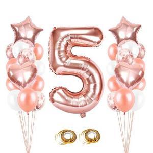5歳誕生日風船、0到9歳 誕生日 飾り付け セット 数字バルーン 組み合わせ 、ローズゴールドホワイトバルーン? iron-peace
