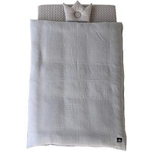 PUPPAPUPO 洗える ベビー布団セット レギュラーサイズ 5点セット 70×120cm イブル モロッカン 綿100% シンプル かわ?|iron-peace