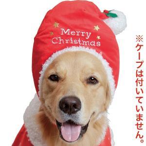 (大型犬用)サンタさん帽子(60857)
