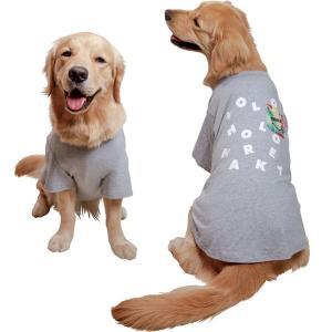 (大型犬用・8号)ホロホロスマイルTシャツ(ワンちゃん用)