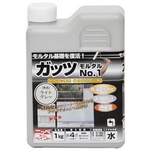 ペンキ 塗料 コンクリート ニッペ ガッツ モルタルNo.1 1kg