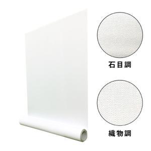 ニッペ 壁紙 貼って塗って剥がせる シールタイプ STYLE ペイントウォールシート 幅53cm×長さ2m|ニッペホームオンライン