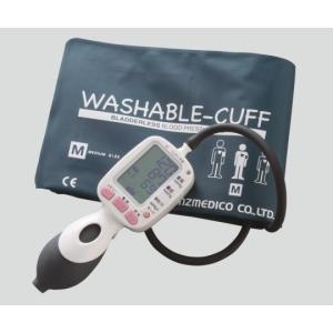ワンハンド電子血圧計 レジーナII KM-370II|iru-collection