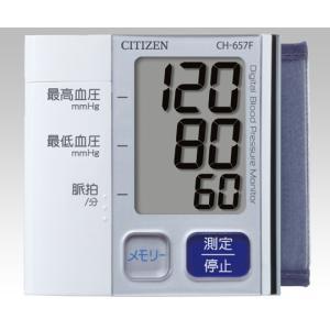 シチズン 電子血圧計(手首式) CH-657F|iru-collection