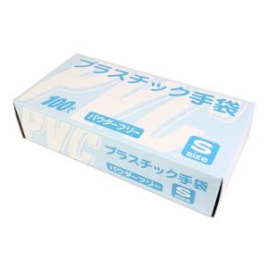 在庫限り!使い捨て手袋 プラスチックグローブ 粉なし(パウダーフリー)  クリア色 Sサイズ 100枚入 610000121 (株)つばさ|iru-collection