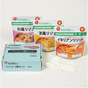 イシイ リゾット3種5セット 15食入 賞味期限5年(常温) 無添加調理 石井食品 |iru-collection