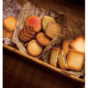 厳選素材を使い、熟練の職人が心を込めて焼き上げました。 クッキー、パイ、マカロン等、7種類24個の焼...