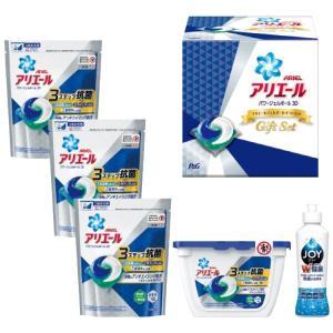 お中元 洗剤 柔軟剤 ギフト Gift P&G アリエールジェルボールギフトセット PGJA-30X