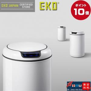 1年保証付 送料無料 世界158カ国で愛される世界的ブランド EKO JAPAN イーケーオー ジャ...