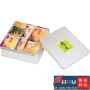 お歳暮 御歳暮 ギフト 贈り物 お菓子 お返し 送料無料 せんべい 亀田製菓 穂の香10