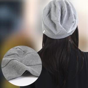 医療用に見えない医療用帽子 抗がん剤帽子 送料無料  オーガニックコットン 段々ワッチ杢グレー iryouboushiplaisir 09