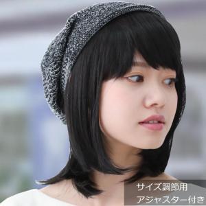 毛付き帽子 医療用帽子 抗がん剤帽子 医療用ウィッグ 女性用 ニット帽子 T01BK|iryouboushiplaisir