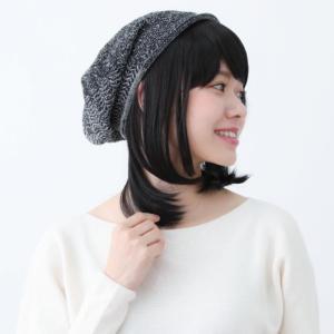 毛付き帽子 医療用帽子 抗がん剤帽子 医療用ウィッグ 女性用 ニット帽子 T01BK|iryouboushiplaisir|02
