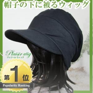 毛付き帽子 医療用帽子 抗がん剤帽子 医療用ウィッグ 女性用 ニット帽子 T01BK|iryouboushiplaisir|12