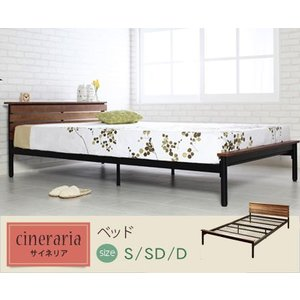 ベッド アイアンベッド NEW サイネリア ダブル 幅140cm (フレームのみ) スチール|is-chako