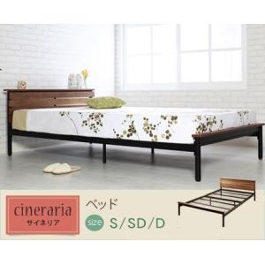 ベッド アイアンベッド NEW サイネリア セミダブル 幅120cm (フレームのみ) スチール|is-chako