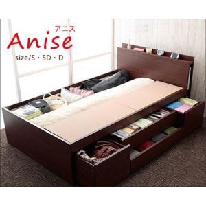 収納ベッド Anise セミダブルサイズ|is-chako