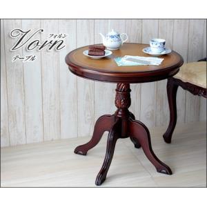 アンティーク調 丸型コーヒーテーブル VORN|is-chako