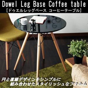 サイドテーブル イームズ ドゥエルレッグベース コーヒーテーブル ブラック|is-chako
