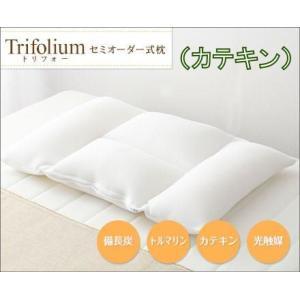 セミオーダー式枕 トリフォー(カテキン)|is-chako