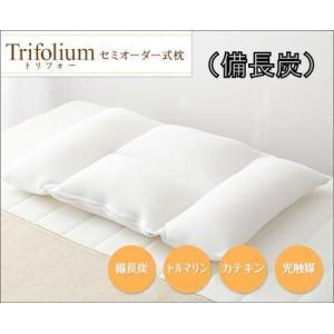 セミオーダー式枕 トリフォー(備長炭)|is-chako