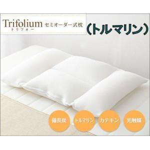 セミオーダー式枕 トリフォー(トルマリン)|is-chako