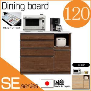 食器棚 キッチンカウンター 国産 キッチンボード 120 イージィー|is-chako