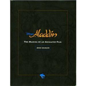 ディズニー 洋書 アラジン 『Aladdin / The Making of an Animated Film』 1992年 アラジンのファンの方へオススメ! USA|is-club