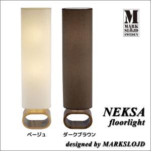 照明 フロアーライト MARKSLOJD NEKSA マークスロイド ネクサ・フロア 北欧 ミッドセンチュリー 101808 101809|is-interior