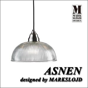 照明 1灯ペンダントライト MARKSLOJD ASNEN マークスロイド アスネン 北欧 ミッドセンチュリー 104333|is-interior